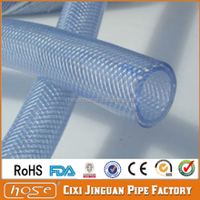 "Cixi Jinguan 1/2"" 3/4"" Garden Supply Flexible Braided Reinforced PVC Hose,Home Garden Watering & Irrigation Plastic Hose Pipe"