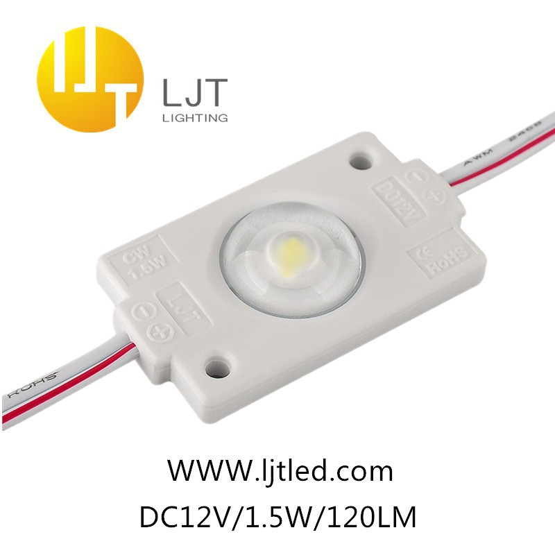 Epistar chips SMD 5050 DC12V high power injection led modules with lens