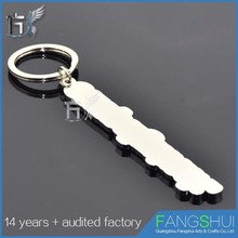 Customized Factory price key ring guns