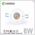 Norway hot selling new design cob 8w led downlight with cutout 83mm 2700k/3000k/4000k