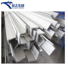 Price types of hot dipped galvanized ss400 mild steel angle bar for sale