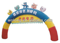 Inflatable Arch, custom made inflatable model for advertising