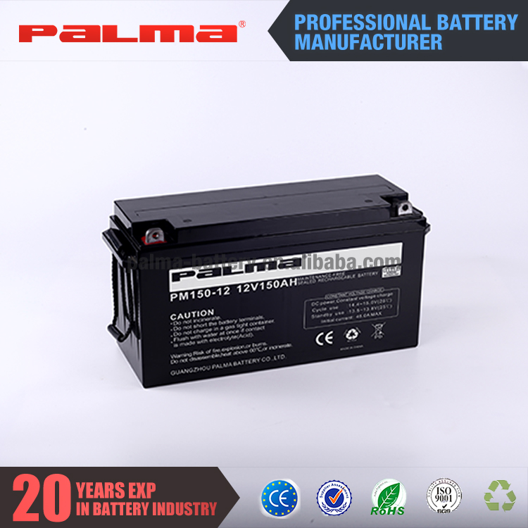 The queen of quality 12V 150ah new product promotion various styles agm deep cycle battery 12v
