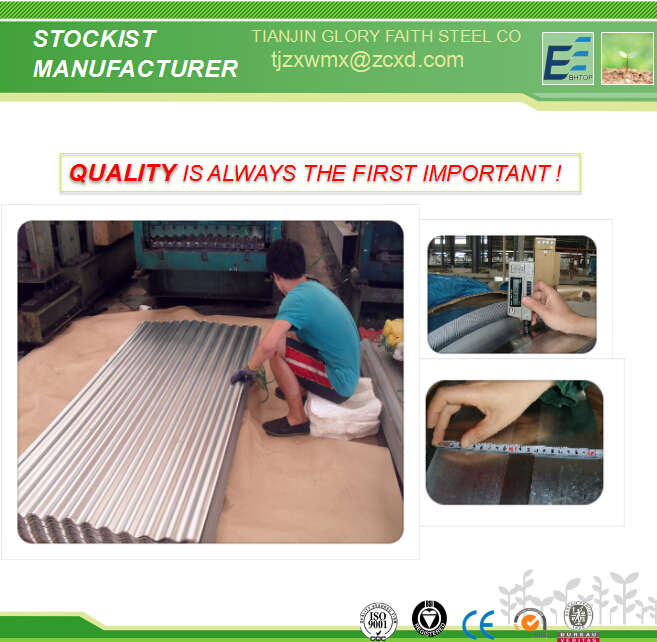Hot Dipped Galvanized Corrugated Metal Roofing Sheet