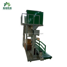 Cheap price wheat flour packing machine/wood pellet packing machine with best quality