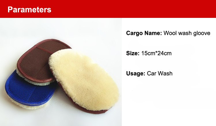 Synthetic wool wash mitt/microfiber car cleaning gloves/wholesale microfibre car wash mitt (SS-WT9)