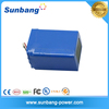 deep cycle rechargeable 72 volts lifepo4 battery for solar power system/electric car/telecom/UPS
