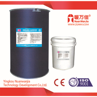 High QualtiyTwo-component Silicone Sealant For Insulating Glass manufacture