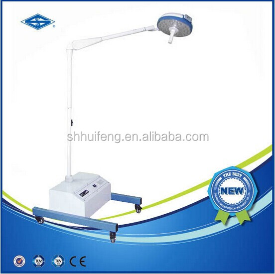 Floor LED Shadowless Surgical Emergency Operating Lamp