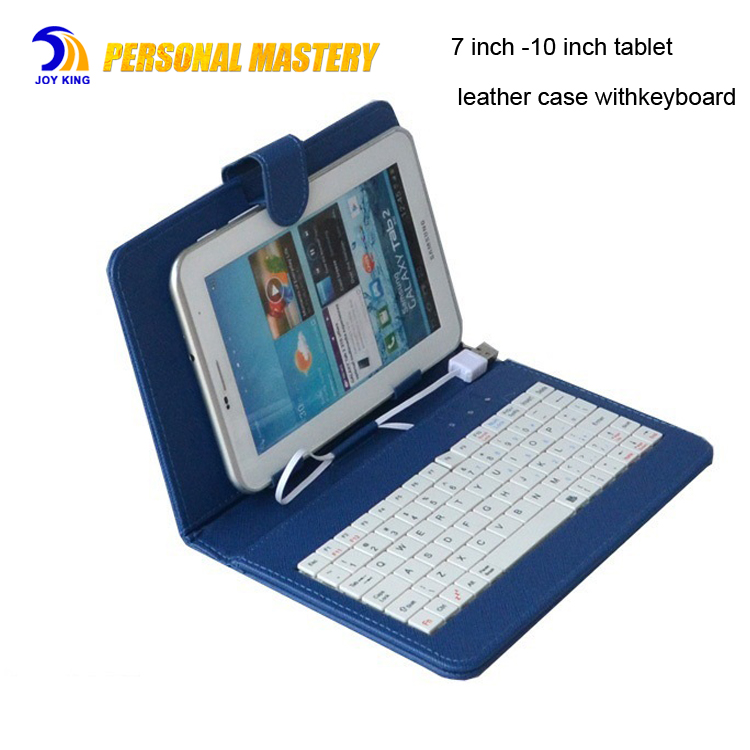 "7 Inch Universal Tablet Cover Leather Case with keyboard For iPad, for Samsung universal tablet case for 7"" android tablet"