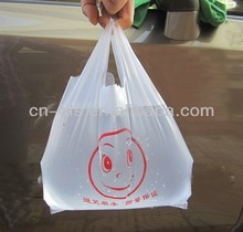 pet shop bag in vietnam used plastic shopping bag making machine wholesale zebra print shopping bags