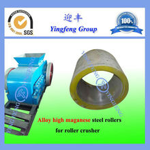 Best choice! nYF Roller crusher for smashing clay, crushing soil/clay machine