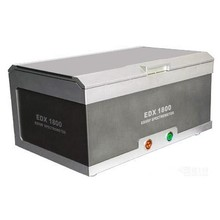 EDX1800 professional X-ray fluorescence spectrometer