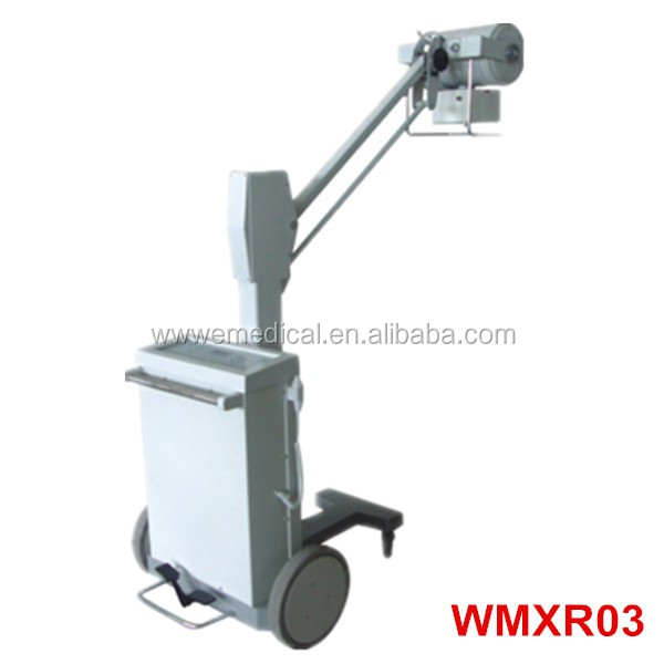 veterinary digital x machine for sale