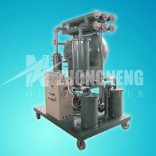 Edible oil purifier / Vegetable oil filtration system / Cooking oil recycling machine