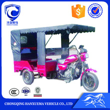 China open body rain cover 150cc motorized passenger tricycle