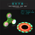 Best Selling Products 2017 In Usa LED flashing fidget spinner