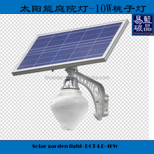 easy to install solar power 10w solar garden light