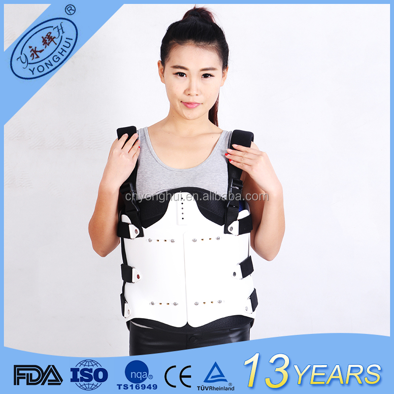 H24 Lumbar Healthcare Product Lumbar Fixation Brace Metal Back Brace for Rehabilitation