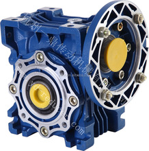 New type good quality NMRV series mower gearbox