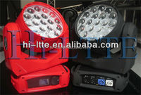 Hot selling!!Promotion!!19pcs 12watt rgbw 4 in 1 led wash moving head zoom/aura machine