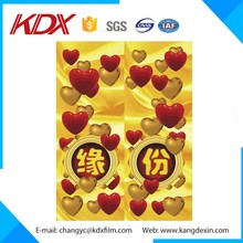 Hot sale low price custom 3d Lenticular postcard/greeting card/sheet for paper and paperboard printing