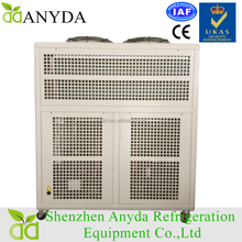 Standing Air Cooled Recirculating Chiller