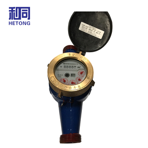 Cheap Copper / Cast iron mechanical water meter