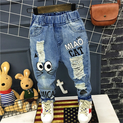 Bulk Buy Wholesale New Model Boys Pants Denim Fabric Jeans From China