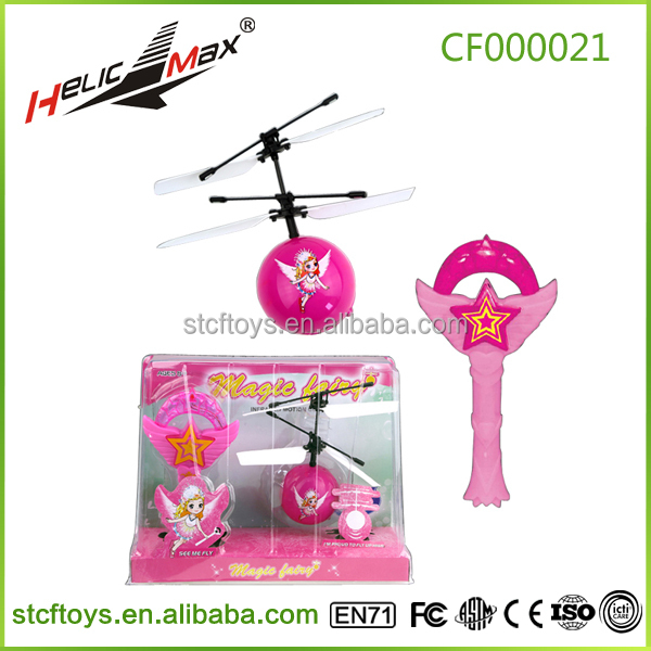 infrared motion control ufo toy IR control flying ball toy