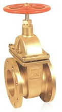 Brass flanged chain wheel gate valve 3 inch