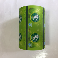 Internatinal standard tea packaging material of plastic foil packaging roll for food and pharmacy industry