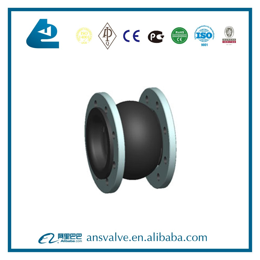 Bridge Expansion Flexible Rubber Joint