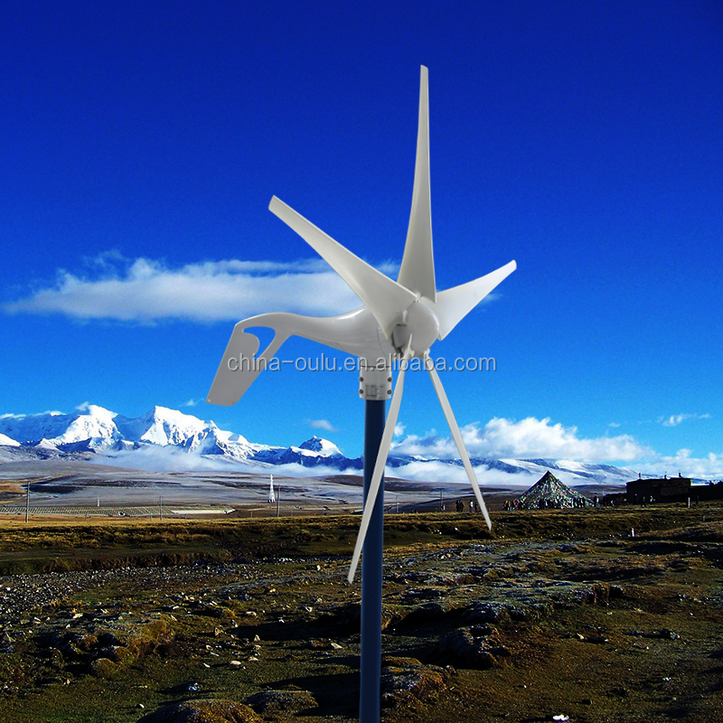 High Efficiency CE Approved New savonius wind turbine