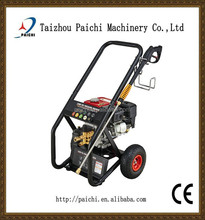 6.5HP 2200PSI gasoline high pressure water jet cleaning machine