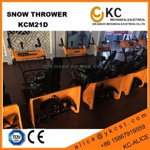 High quality 6.5HP wholesale snowblowers