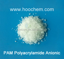 For Oil drilling field with good price Cationic Polyacrylamide PAM