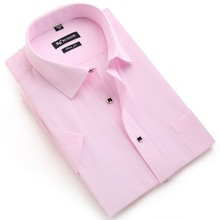 Wholesale Factory Price OEM Cotton Formal Full Sleeve High end men's dress shirt