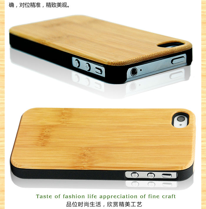 Bamboo Wooden IPone 5 Case 2013 wholesale With Engraved and Printing