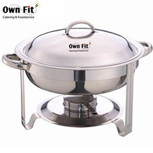 factory hot sales cheap chafing dishes for sale for wholesales