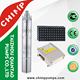 4 inch brushless DC motor solar submersible pump for deep well