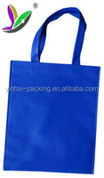 PP Non Woven Shopping Bag with Lamination