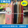 High quality factory leather phone case for iphone 5s/5,cute cartoon mobile leather case