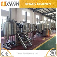 100L 200L stainless steel 304 beer plant,small beer brewery equipment