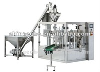 Powder Automatic filling and sealing packaging machinery