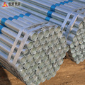 Best prices of galvanized pipe