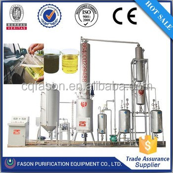 China Industry Vacuum oil Filtration System