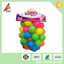 Cheap kids sport toy colorful mini blowing plastic ball