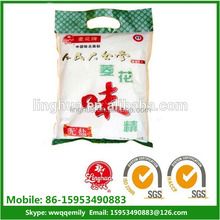 chinese factory MSG condiments for Malaysia market