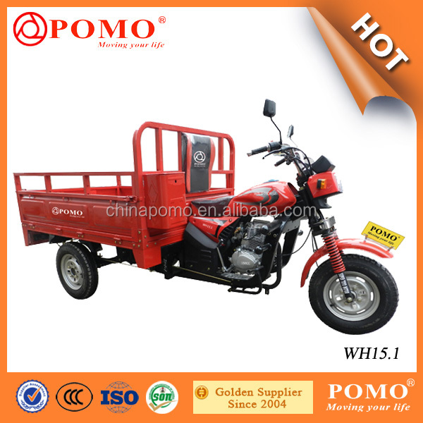 2016 Chongqing Popular Stable High Quality Chinese 3 Wheel Cargo 150CC Trike Rear Axle